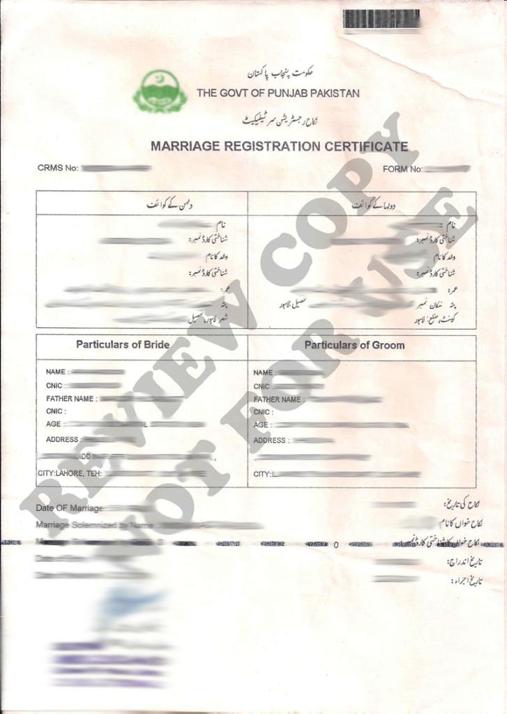 Nadra Marriage Registration Certificate Lahore Pakistan Sample